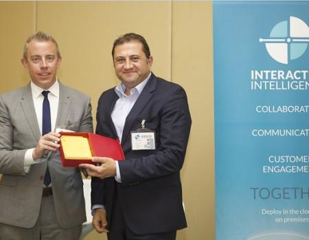ININ-Award